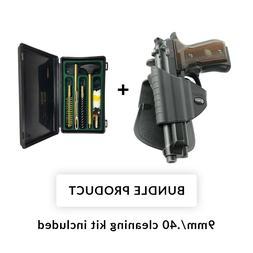 **BUNDLE** Fobus Paddle Holster BRDB for Beretta M9/92FS + I